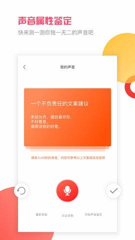 音悦咖app下载安卓版