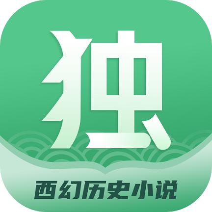 独阅读app 1.1.1 安卓版