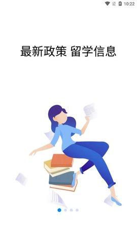 恋恋日语app 1.0.0 安卓版