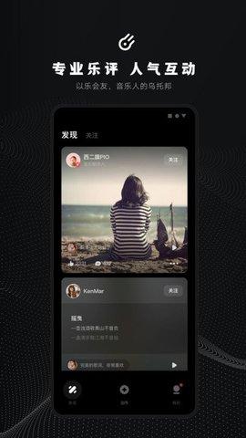 小森唱app 安卓版