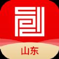 山东职业技能app安卓版