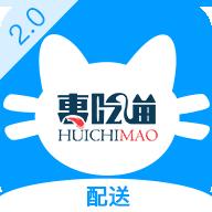 惠吃猫外卖 2.0.4 安卓版
