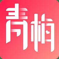 青梅交友app 1.0.0 安卓版