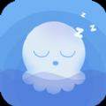 章鱼睡眠app安卓版