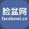 脸盆网app下载 1.2.7 安卓版