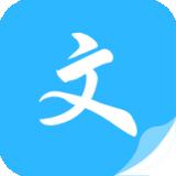 燃文阁app 1.2.0 安卓版