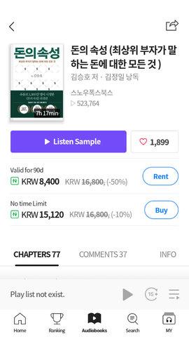 audioclip专业版 2.20.2 安卓版