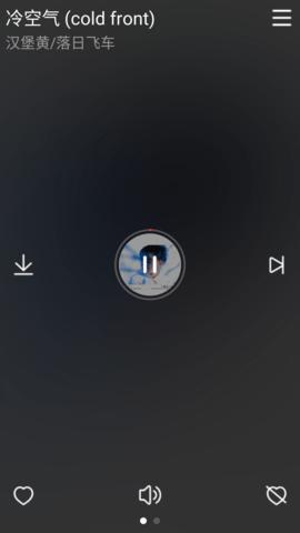 网易云音乐手表版安装包安卓版