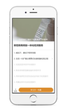 源景学社手机最新版 1.0.0 安卓版