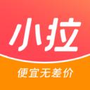 小拉出行APP下载 1.2.1 安卓版