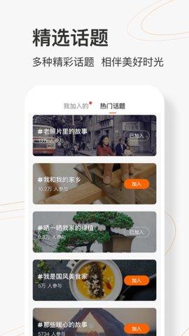 乐活圈健身app 安卓版