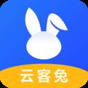 云客兔APP最新版本 1.0 安卓版