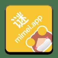 mimeiapp国内版 1.2.7 最新版