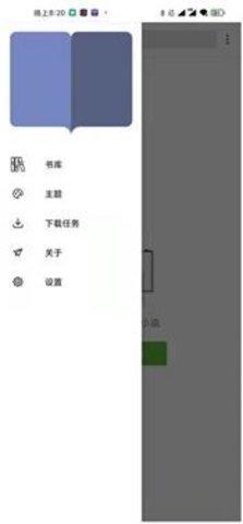 轻阅app去广告 2.20.041216 安卓版