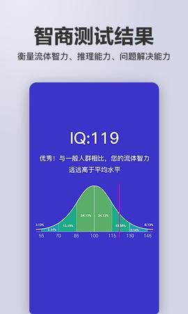 多多智商测试APP 1.10.18 安卓版