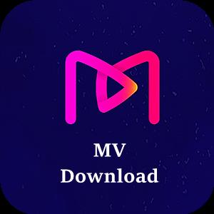 MV下载器APP 正式版