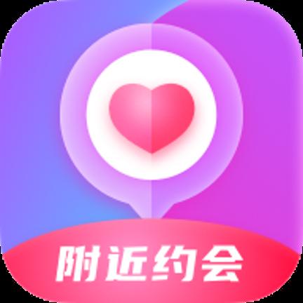 附近约会app下载 1.0.5 安卓版