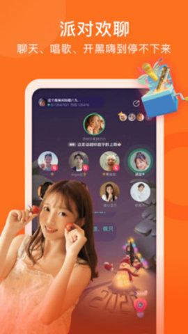 YamiLive平台软件安卓版