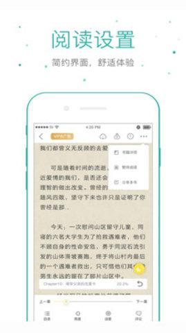 仓鼠阅读最新免费安卓版
