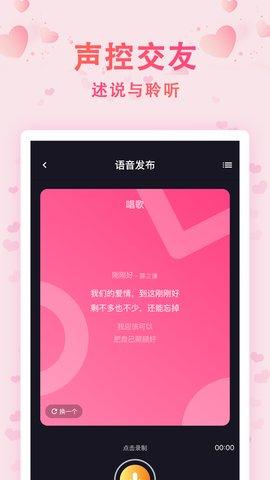 时光漂流瓶app 4.0.2 安卓版
