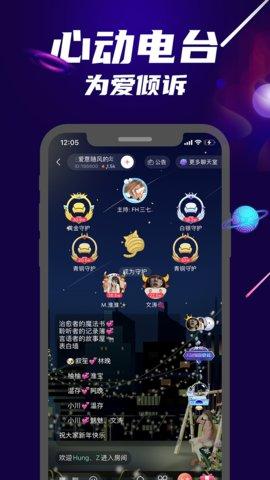 觅心app安卓版