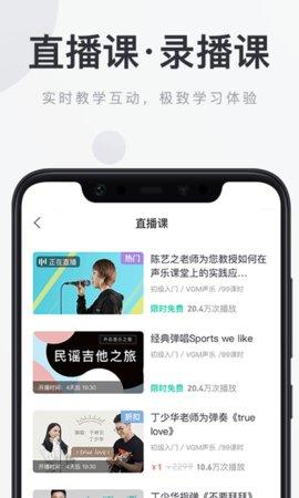 音乐窝app安卓版
