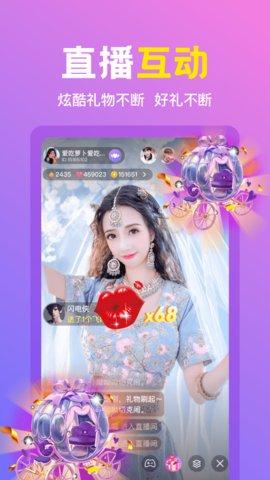 朵蜜交友app 6.5.7 安卓版