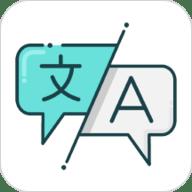 英文翻译APP 1.0.7 安卓版