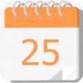 口袋子日历app