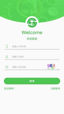 AI餐厅手机版 1.1.0.4 安卓版