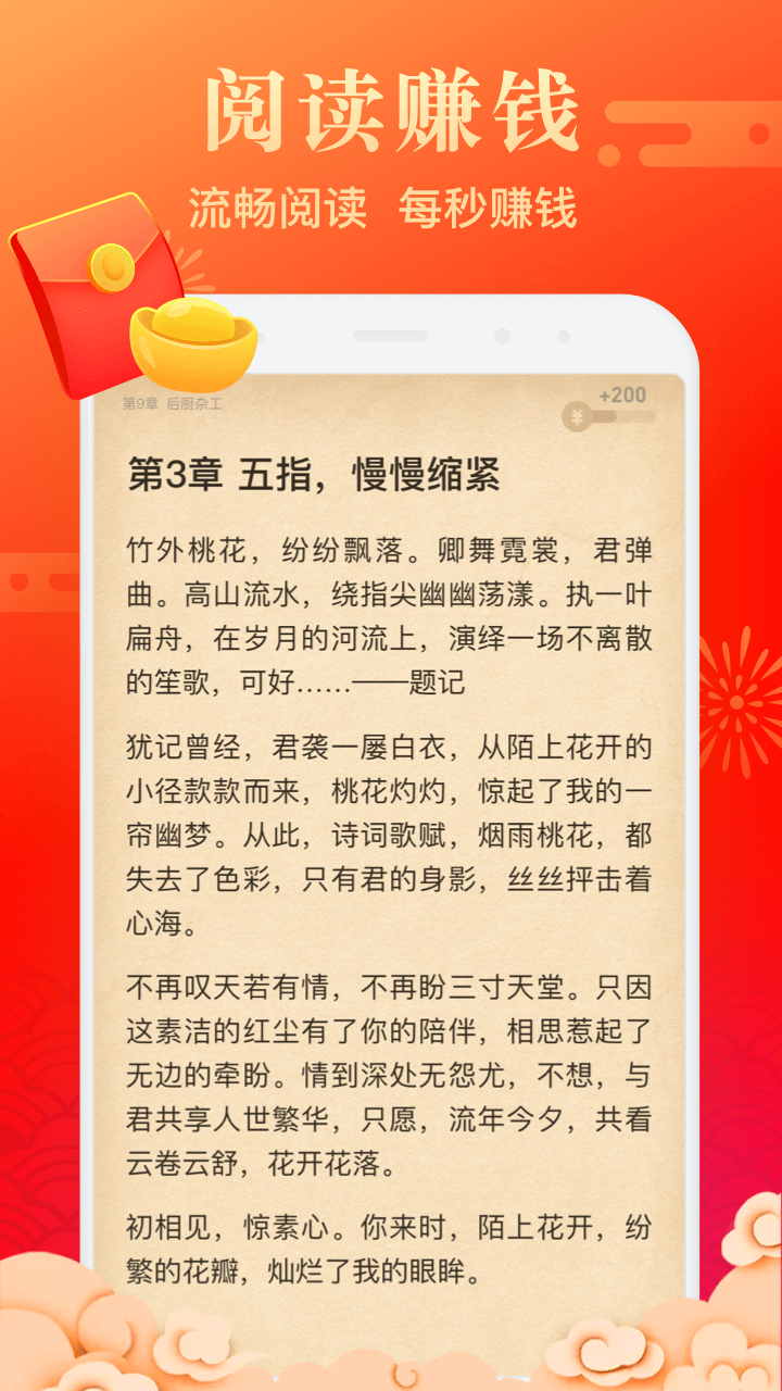 米读小说安卓版