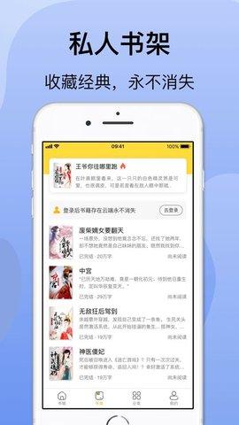 袋熊小说app 安卓版