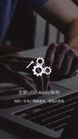 海贝音乐播放器app下载 安卓版