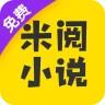 米阅免费版小说APP 6.6.7 安卓版