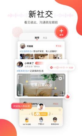 听见广播app下载 4.2.3 安卓版