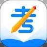 线上考app 1.0.1 安卓版
