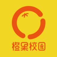 橙果校园实习就业APP 安卓版