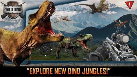 猎捕恐龙安卓版
