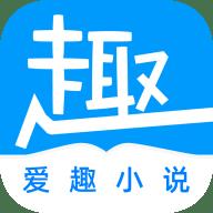 爱趣小说蓝色版下载 1.5.0