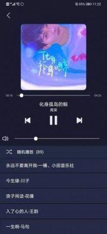 米悦音乐 1.7.4 安卓版