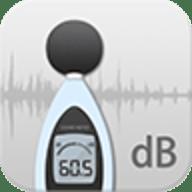 声级计app