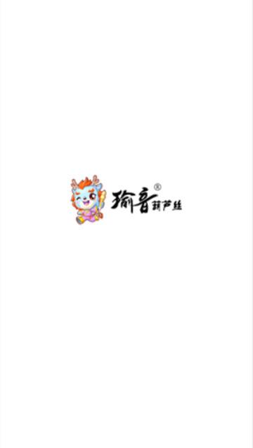 瑜音葫芦丝 1.0.5 安卓版