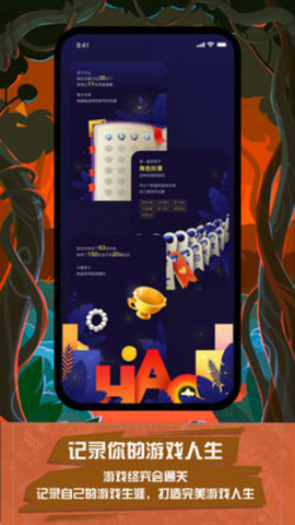 HAO好游戏官方安卓版