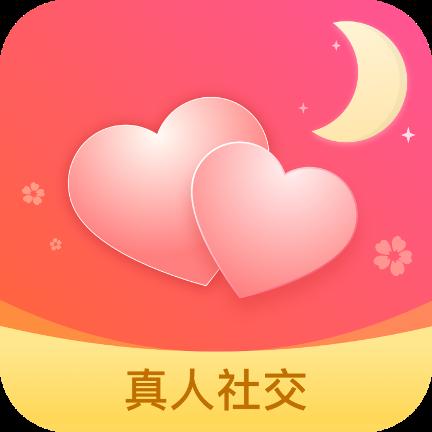 花月交友app安卓版