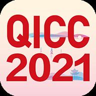 QICC安卓版