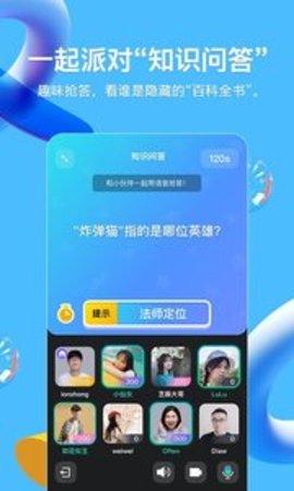 QQ轻聊版旧版安卓版