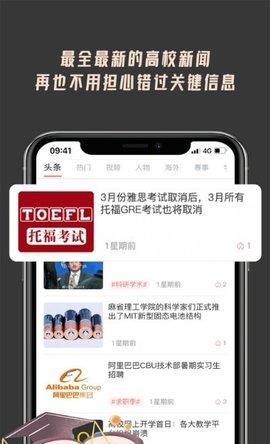 搭咯app 1.3.6 安卓版