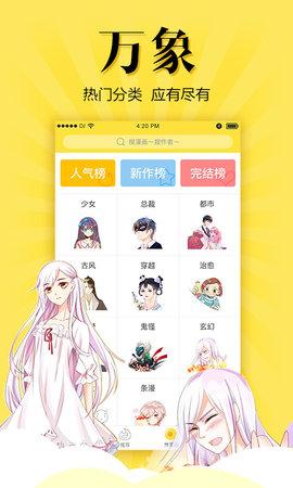 蓝漫坊APP下载 1.5 安卓版