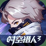 时空猎人3银汉官方正版安卓版