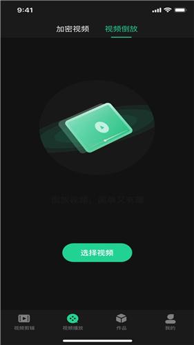 红豆音视频编辑安卓版